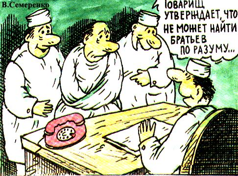 Высказывания о медицине цитаты