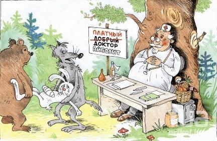Во Львовской области разоблачен главврач одной из больниц, организовавший систему получения взяток, - Нацполиция - Цензор.НЕТ 8833