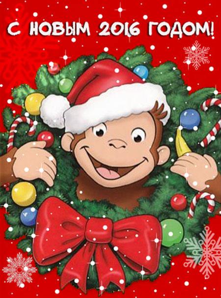 Новогодняя обезьяна