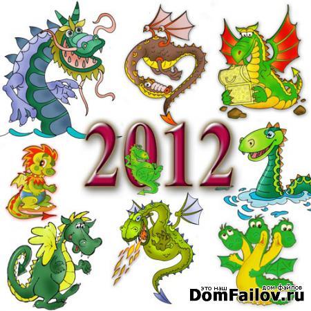 Поздравления с новым годом короткие прикольные мужчине